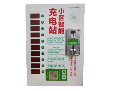 CA—jrs直播小区智能充电站E100