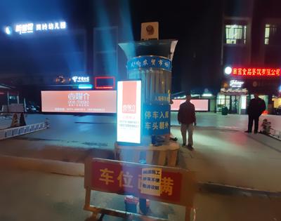 南宁凤岭农贸市场广告灯箱闸